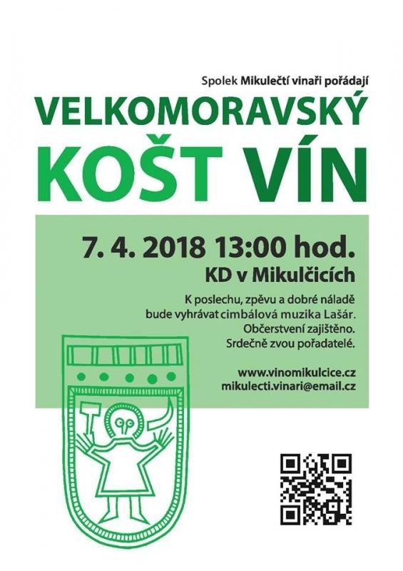 VELKOMORAVSKÝ KOŠT VÍN 2018 - MIKULČICE